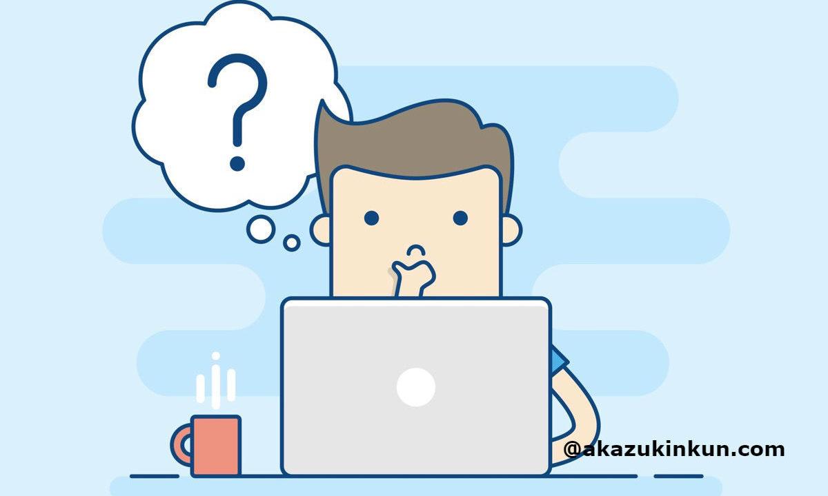 非正規職員(アルバイト)経験者のほうが公務員試験で採用され ...
